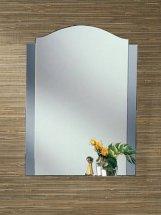 Ampir-1, zrcadlo do interieru